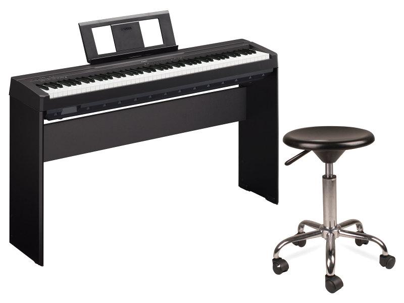 Yamaha P-45B digitális zongora - állvánnyal - gázliftes székkel + 3 hónap applikációs oktatás!
